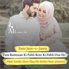 Image may contain: 2 people, text Eid Quotes, Allah Quotes, Love Diary, Dear Diary, Love Husband Quotes, True Love Quotes, Muslim Love Quotes, Islamic Love Quotes, Sorry Messages For Girlfriend