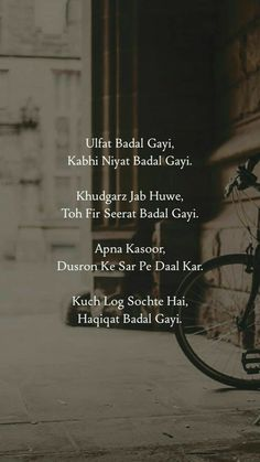 urdu quotes in hindi \ urdu quotes . urdu quotes in english . urdu quotes in hindi . Poet Quotes, Shyari Quotes, Love Quotes Poetry, Love Quotes In Hindi, True Quotes, Words Quotes, Diary Quotes, Funny Quotes, Urdu Quotes In English