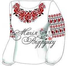 Вишиванки - заготовки під вишивку бісером · Вишиванка  Жіночі сорочки 0614076d449d9