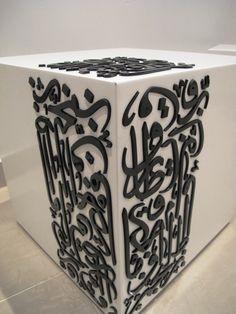 Sisal Ceramics, Jordan.