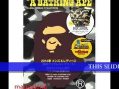 http://youtu.be/2iqgFQzSPMk NEW Spring Magazine Collection Book with Limited Bape Bag (A Bathing APE 2014)