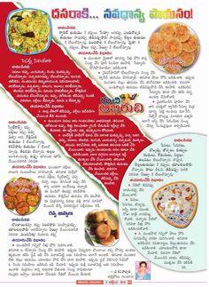 Carrot semya bobbatlu,moongdal siriyali Snack Box, Lunch Snacks, Vegetarian Food Blogs, Cooking Tips, Cooking Recipes, Millet Recipes, Gk Knowledge, Evening Snacks, Indian Sweets