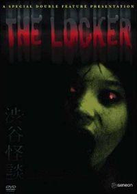 The Locker (J-Horror)