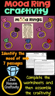 Are you looking for an unforgettable classroom activity to teach mood to your upper elementary students? Why not try this mood ring craftivity? Students read 7 passages and identify the mood of each passage. Then, they follow the student-friendly directions to assemble the craftivity. It makes a great reading bulletin board, too!