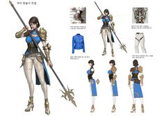 ArtStation - human spearman concept art, kim sehoon