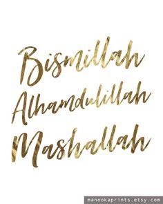 Bismillah Alhamdulillah Mashallah Typography Minimalist Gold Poster Islamic Nursery Wall De - Pin to Pin Mode Poster, Poster S, Typography Poster, Poster Prints, Art Prints, Bismillah Calligraphy, Islamic Art Calligraphy, Calligraphy Quotes, Posters Decor