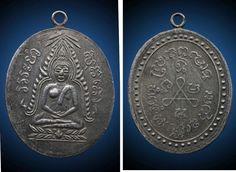 เหรียญพระพุทธชินราช  เนื้อเงิน อกเลาวัดโพธาราม ปี2466 หลวงปู่ศุข