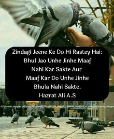 Best Islamic Quotes, Muslim Love Quotes, Beautiful Islamic Quotes, Islamic Inspirational Quotes, Hazrat Ali Sayings, Imam Ali Quotes, Quran Quotes, Wisdom Quotes, Allah Quotes
