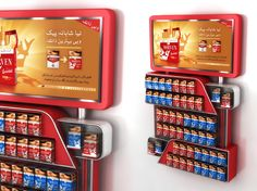 PMI wall Unit on Behance