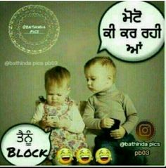 Funny Picture Quotes, Funny Pics, Funny Pictures, Funny Quotes, Punjabi Love Quotes, Love Quotes In Hindi, Twisted Humor, Indian Wear, Feelings