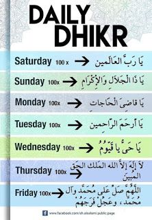 Daily Dhiker to make your full week blessed. Daily Dhiker to make your full week blessed. Islam Hadith, Islam Quran, Duaa Islam, Islam Muslim, Quran In Arabic, Alhamdulillah, Allah Islam, Religion Quotes, Islam Religion