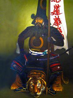 Samurai Armor, Kato, Japanese Art, Deadpool, Baseball Cards, Superhero, History, Warfare, Painting