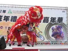 Southern Lion Shun Wu Tang martial arts group performances. (Liaosu Zhen / The Epoch Times)