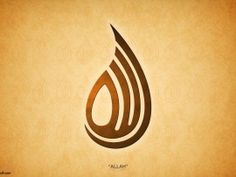 Allah Water Drop Shape Calligraphy (click to view)