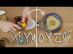 Greek Beauty, Dips, Recipies, Appetizers, Snacks, Breakfast, Food, Salads, Recipes