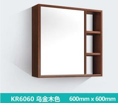 Cheap bathroom mirror cabinet, Buy Quality mirror bathroom cabinet directly from China bathroom wood cabinets Suppliers: Solid wood bathroom mirror cabinet. Mirror with locker. Modern Bathroom Cabinets, Mirror Cabinets, Wood Bathroom, Bathroom Fixtures, Bathroom Furniture, Home Furniture, Furniture Design, Bathroom Vanities, Bathrooms