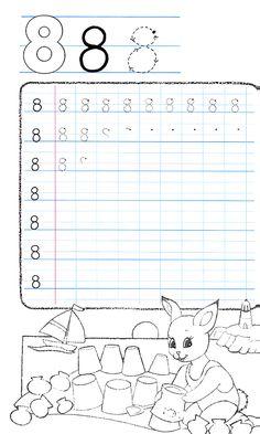 Apprends à écrire le chiffre 8