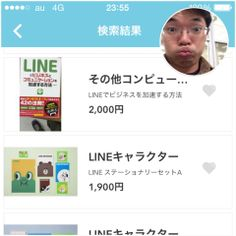 LINEでビジネスとコミュニケーションを加速する方法 http://yokotashurin.com/sns/line-stamp-seo.html