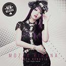 #NAGASWARAFM Dia adalah Mozza Kirana wanita cantik berwajah oriental kelahiran Jakarta, 29 Agustus 1991. Sempat ngehits lewat album .... https://goo.gl/raqcLx