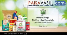 Snapdeal Super Savings on Everyday Essentials.  http://www.paisavasul.com/code/snapdeal-offer-the-daily-needs-store-2