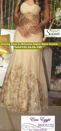 egyptian wedding dresses | Egypt Wedding Dress, Sell & Buy Once-Used Wedding Dress in Egypt