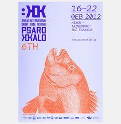 poster for the 6th Psarokokalo Athens International Short Film Festival / designed by Bob Studio