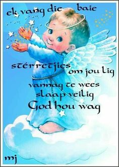 Good Night Wishes, Good Morning Good Night, Good Night Quotes, Day Wishes, Good Knight, Afrikaanse Quotes, Goeie Nag, Inspirational Qoutes, Godly Man
