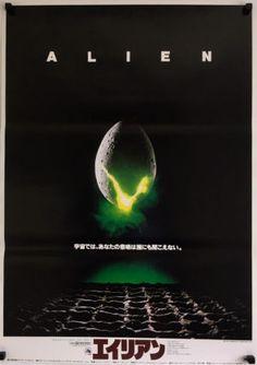 alien-japanese