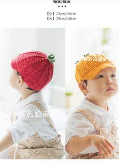 깜찍하고 귀여운 아기 모자 도안(2) : 네이버 블로그 Crochet Baby Hats, Pokemon, Handmade, Bebe, Cast On Knitting, Hand Made, Craft, Crochet Baby Bonnet, Handarbeit