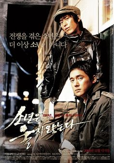 Once Upon a Time in Seoul the Korean war has ended. Two young boys live in a refugee camp. Their best bet of survival is to trade in stolen goods. But when they take business away from the local gangsters, they begin a new fight for survival. Netflix Movies, Movie Tv, Lee Wan, Boys Don't Cry, Korean Drama Movies, Tomorrow Will Be Better, Korean War, Tv Shows Online, Old Boys