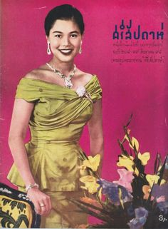 Her Majesty Queen Sirikit Of Thailand Hm The Queen, Royal Queen, Her Majesty The Queen, King Of Kings, My King, King Queen, King Thailand, King Rama 9, Queen Sirikit