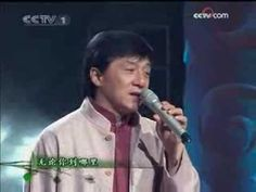 """▶ Jackie Chan sings Believe In Yourself Live - YouTube ~ That's awesome! So great...Just click the found of youtube area below the screen if you see the snow and an """"error occurred"""" message to view. Enjoy!"""