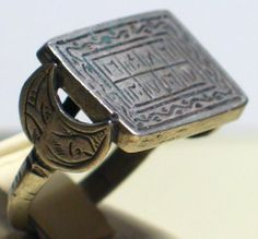 Silver Talisman ring from Mauritania. The numbers refer to prayers supposed to protect the wearer from evil eye.