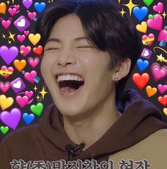 uwu #junkyu #ygtb Heart Meme, Baby Koala, Treasure Boxes, Love Memes, Reaction Pictures, Kpop Groups, Beautiful Boys, Bts Memes, My Boys