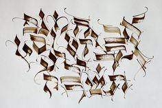 Hebrew Calligraphy Font   Visit calligraphi.ca