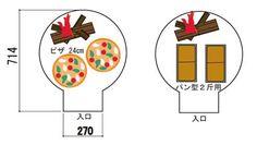 ドーム型ピザ窯(土窯)キット Cards, Character, Maps, Playing Cards, Lettering