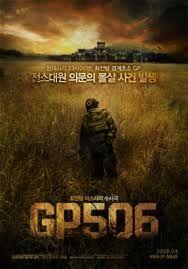 The other best Korean Horror movie