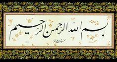 Necmeddin Okyay – Kur'an'la Ülfet Platformu