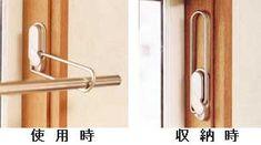 使用時以外はアームの折りたたみ収納ができる室内物干し(ホスクリーン) Bathroom Hooks, Door Handles, Laundry, Wire, Home Decor, Door Knobs, Laundry Room, Decoration Home, Room Decor