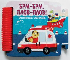 Puzzle book / This board books dedicated to young children  are a double sized puzzle of 5 pieces /each page is one piece/