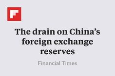 The drain on China's foreign exchange reserves http://flip.it/wVS17