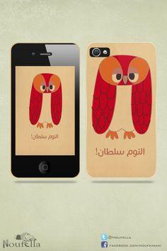 """النوم سلطان .. iPhone case   """"Owl Collection""""   ~Artist: Nouf Alkinani."""