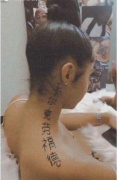 Girly Tattoos, Red Ink Tattoos, Pretty Tattoos, Body Tattoos, Unique Tattoos, Tatoos, Script Tattoos, Flower Tattoos, Arm Tattoos