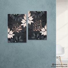 Allah Muhammad Set - Dark Blush Foliage – Republic Of Canvas Islamic Art Canvas, Islamic Paintings, Islamic Wall Art, Abstract Canvas Art, Painting Canvas, Small Canvas Art, Diy Canvas Art, Arabic Calligraphy Art, Calligraphy Wallpaper