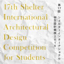 Result|Shelter International Architectural Design Competition for students 2015 Design Competitions, Shelter, Architecture Design, Presentation, Student, Number, Drawing, Architecture Layout, Drawings
