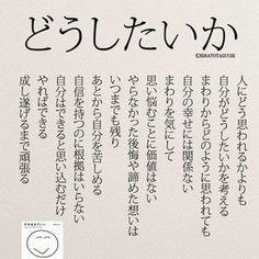 自分がどうしたいか|女性のホンネ オフィシャルブログ「キミのままでいい」Powered by Ameba