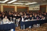 4Life Corea organizó una capacitación para distribuidores a partir del rango de Diamante en Dodamsambong Hall, en el Daemyung Resort en la ciudad de Danyang-gun, en Chungcheongbuk-do. Se reunieron aproximadamente 500 asistentes para aprender estrategias exitosas de negocios para la industria de redes de mercadeo. Aprende más en 4Life.com/usspanish.