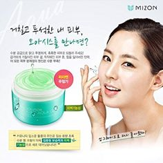 [MIZON] Water Max Aqua Gel Cream 125ml