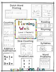 Morning work Level 1: Packet 2 for Kindergarten and First Grade    50 Days of basic skill practice.      *ideal for kindergarten students for the second half of the year or first grade students for the first half of the year    $