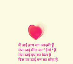 Quotes #hindi #shayri #men #heart #soul